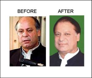 Funny Pictures Nawaz Sharif