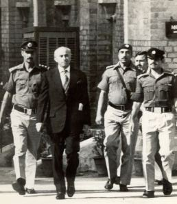 fe-chaudhry-bhutto-court-11
