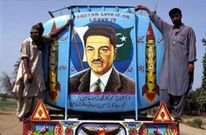 nukewatertruckpakistan