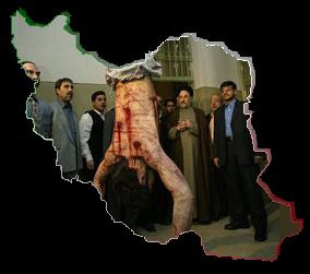 The Islamic Republic